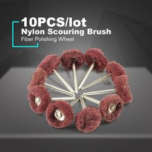 10PCS/lot Abrasive Nylon Scouring Brush Fiber Grinding Sanding Head Buffing Polishing Wheel For Dremel Grinding Tools
