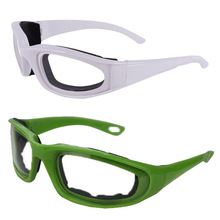 4 color kitchen Protective cut-on special glasses sponge Comfortable No-Tears glasses