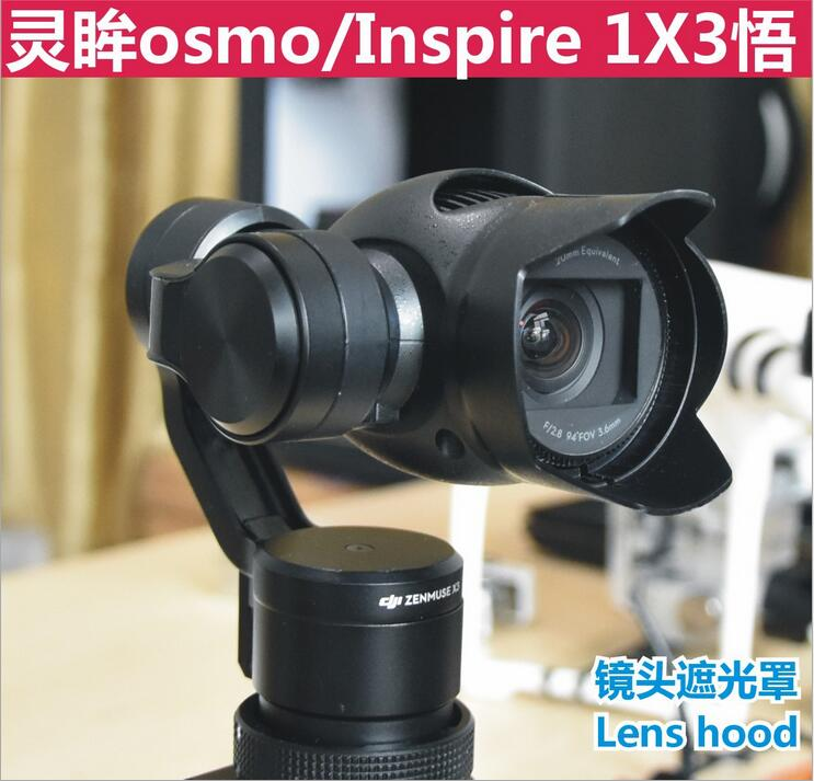 Osmo spiritual eye lens glare sunshield hood kiddy bird на еврорезинке голубые