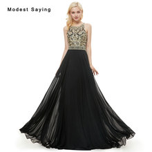 modest saying Elegant A-Line Black Gold Prom Dresses 2019
