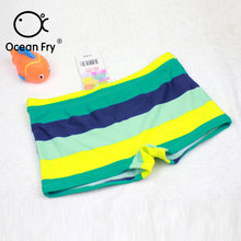 Детские короткие штаны купальники для новорожденных детские