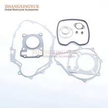 Motorcycle Engine Complete Gasket Set for HONDA CBF 125 M (2009-2015)