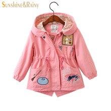 ab81e293d Popular Sunshine Hooded Jacket-Buy Cheap Sunshine Hooded Jacket lots ...