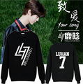 Kpop EXO Luhan Hoodie Reloaded Your Song Sweatshirt I will only sing for you girl It is your song Full Sleeve Cotton Hoody