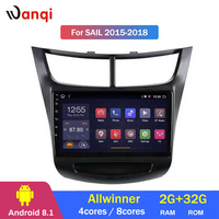 2G RAM 32G ROM 9 inch Android 8.1 car multimedia system for Chevrolet Sail 2015 2018 car gps radio navigation