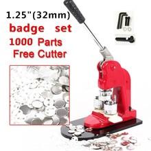 """Дешевые продажи 32 мм(1,2"""") набор жестяных значков, машина для изготовления значков, пресс-машина с 500/1000 шт, кнопка"""