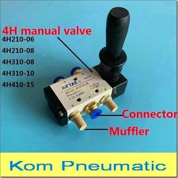 """Válvula de PALANCA DE MANO de aire neumática 4H210-08 1/4 """"3/8"""" 1/8 """"BSP válvulas de solenoide de Control Manual con silenciador de ajuste 4H310-10 Airtac"""