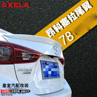 For Mazda 3 Axela 2013 2017 Rear Wing Spoiler, Trunk Boot Wings Spoilers paint ABS 3m Paste EMS transport