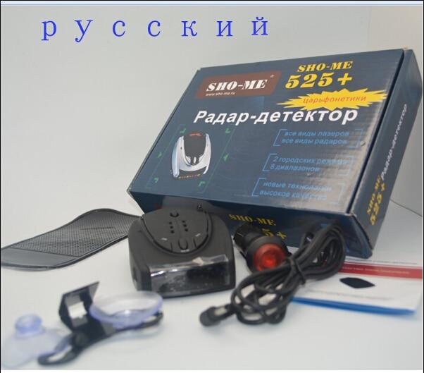 Best Car Detector 525 Full band Radar Detectors Anti Laser 360 Degree Radar X/K/KA/Ultra-X/Ultra-K/Ultra-KA/VG-2 Russian version