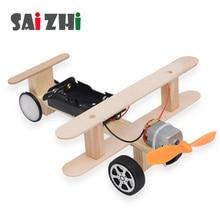 Saizhi модель игрушки Diy электрический самолет развивающий умный стволовых физика эксперименты игрушка-мотор подарок на день рождения SZ3203