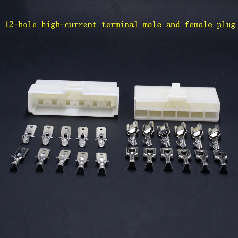 1sets/lot Automotive harness connector 12p plastic  connector plug 12 holes high current terminal male to female plug 100pcs lot 4 8 male and female insulated terminal insert the plug sheathed wire terminal connector 0 2 1mm2