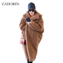 ZADORIN New High Quality Teddy Coat Women Cocoon Shape Thick Warm Long Winter Faux Lamb Fur Coat Female Outerwear gilet fourrure(China)