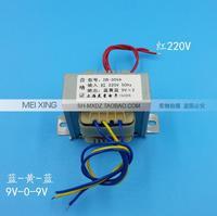 9V 0 9V 1.5A Transformer 30VA 220V input Power Transformer EI66 Transformer power supply transformer