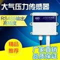 Контроль Давления Датчик атмосферного давления передатчик RS485 Modbus завод прямые продажи наружная гидроизоляция