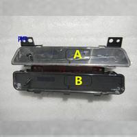 Geely Emgrand 7 EC7 EC715 EC718 Emgrand7 E7 ,Emgrand7 RV EC7 RV EC715 RV EC718 RV, Car dashboard console clock display