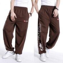 sonbahar XL pantolon hiphop