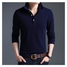 Youth popular long-sleeved mens t-shirt casual youth solid color bottoming shirt spring autumn new Korean cotton T-shirt men