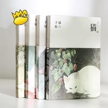 Продажа «Цветок кошка» милый рисунок Тетрадь пустой документы Блокнот Журнал Sketchbook Исследование Дневник