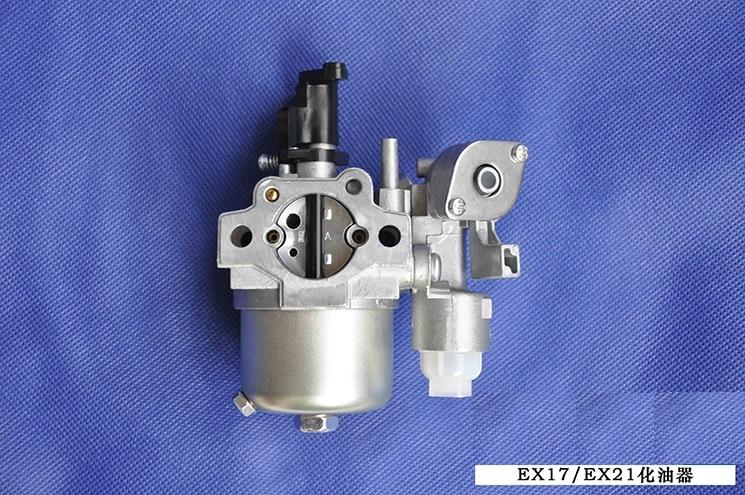 Free Shipping EX17 EX21 6hp 7hp MI KU NI carburetor carbureter carburetter блок питания 4parts lac hp03 hp 18 5v 6 5a 7 4x5 0mm 120w