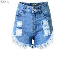 ROSICIL Модные Короткие Джинсы 2016 Летние Женщины Джинсовые Шорты Изношены Отверстие Женские Super Cool Flash Шорты Pantalon Femme