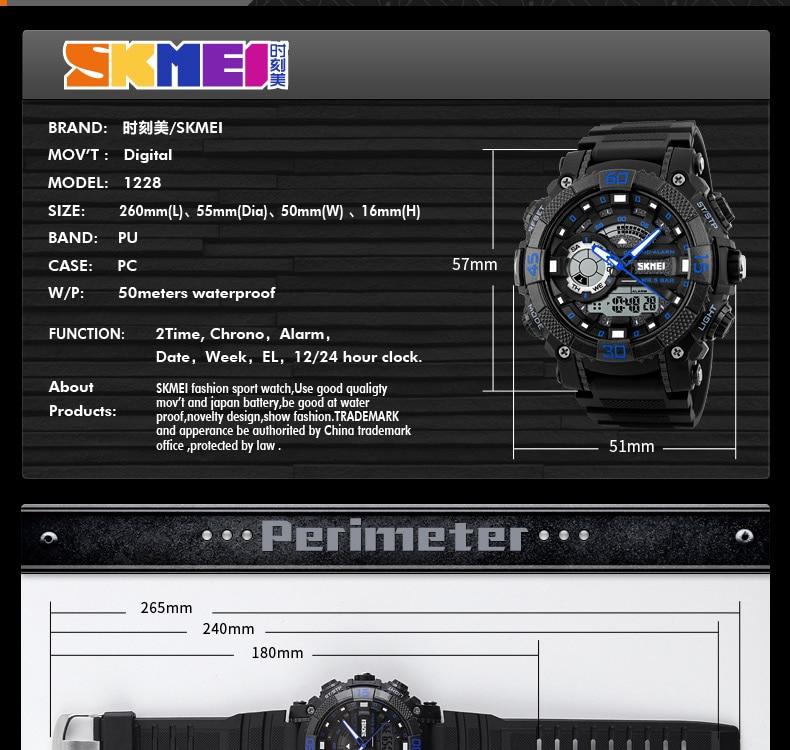 SKMEI-1228_10