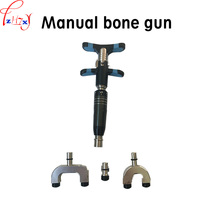 Manual chiropractic gun adjustable acupoint massage spinal correctional gun with three pcs spinal correctional muzzle 1pc