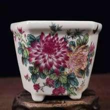 Изысканный китайский классический маленький фарфоровый цветочный