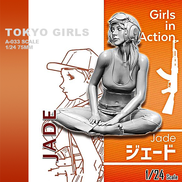 1/24 Resin Kits (75mm) Tokyo Beautiful Girl Soldier Series Resin Soldier A-033