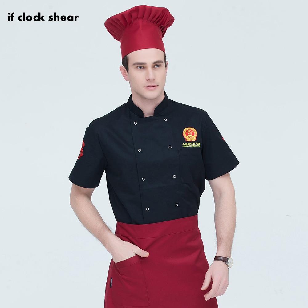 Food Service Chef Uniforms Hotel Catering Chef Kitchen Jacket Cooker Work Clothes Unisex Restaurant Uniform Shirts Men Chef New