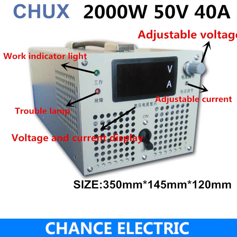 50V 40A Switching Power Supply 0 50VDC Adjustable Voltage Power Supply 0 40A Current Adjustable 2000W