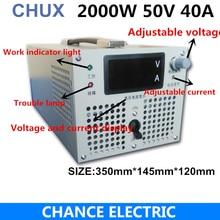 Импульсный источник питания 50 в 40 А, 0 50 В постоянного тока, источник питания с регулируемым напряжением 0 40 А, регулируемый ток 2000 Вт, импульсный источник питания