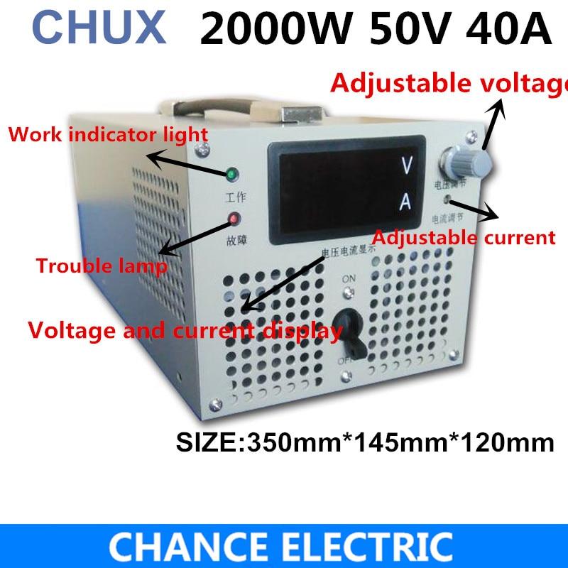 50 ボルト 40A スイッチング電源 0 50VDC 可変電圧電源 0 40A 電流調整可能な 2000 ワットスイッチング電源  グループ上の 家のリフォーム からの スイッチ 電力供給 の中 1
