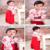 Bebé Niño de La Muchacha Del Kimono japonés Vestido de Falda Onesie Del Mameluco Del Mono