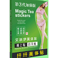 10pcs/lot Slimming Patch Chinese medicine paste navel fat burning lose weight Magic Tea Stickers C828
