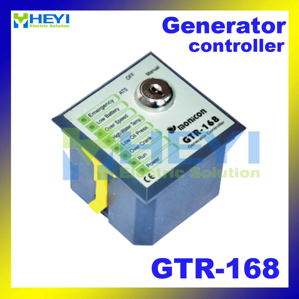 Factory direct sale Generator Controller GTR-168 with Auto Start and Stop Function electronics controller fast shipping 6 pins 5kw ats three phase 220v 380v gasoline generator controller automatic starting auto start stop function