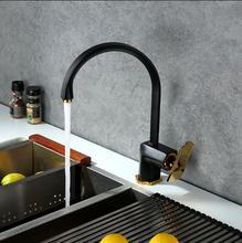 Новая Европа стиль Золото и chrome Кухня раковина кран латунь кран горячей и холодной раковина кран водопроводной Воды