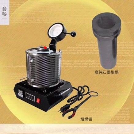 3 kg pojemność 110 v/220 v przenośny piec do topienia, wytopu elektrycznego urządzenia, dla złota miedzi srebra