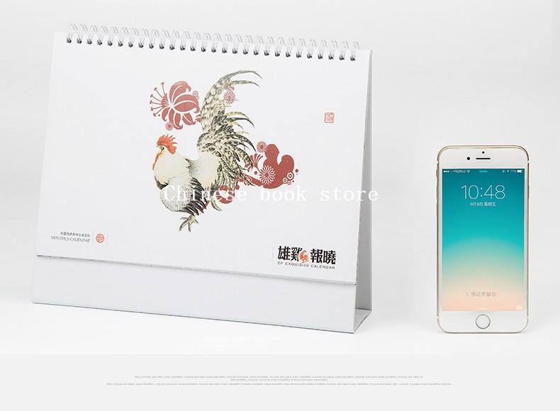 2017 Chinesische Kalender China Rooster Jahr Tischkalender Kreative Die Lunar Kalender 2017 Agenda Plan Von 201610-201712 Kalender