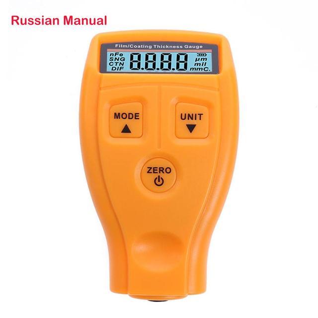 yellow Russian