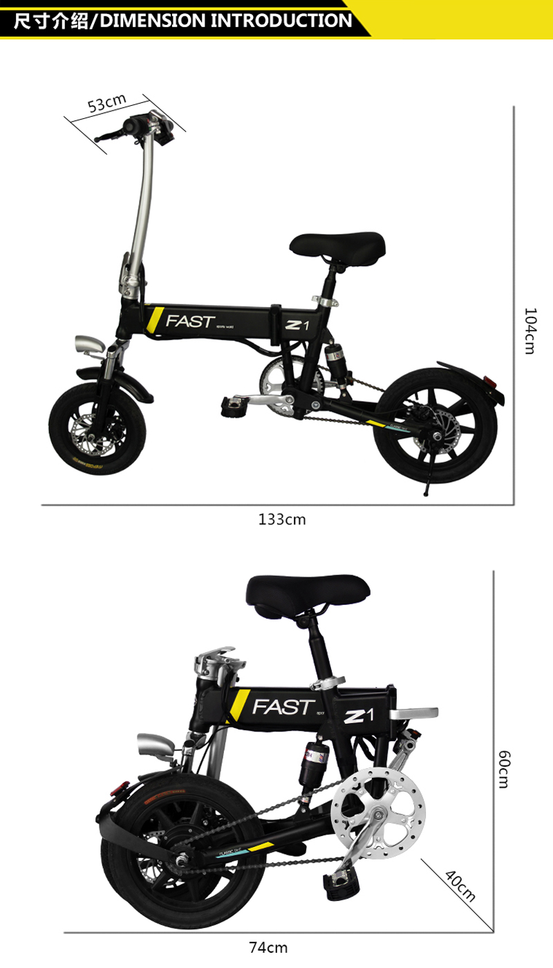 Top 14inch folding electric bike mini lithium battery bicycle Portable adult  powered motorcycles Two-disc brakes electric bicycle 2