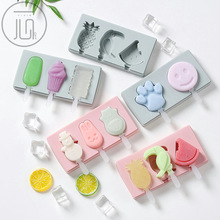 One with Lid One-Piece Ice Cream Mode Silicone Ice Cream Popsicle Mold Homemade Manual DIY Ice Cream Mold