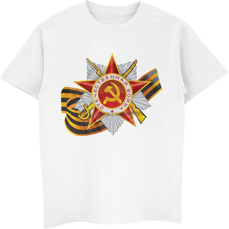"""Flag /""""Victory Day/"""" May 9 USSR Russia 1945-1945 Great Patriotic War symbol WW2."""
