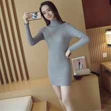 Polo neck long women chic sweater shirt solid pullovers knitted tops slim jumper runway designer fashion ladies outerwear 909