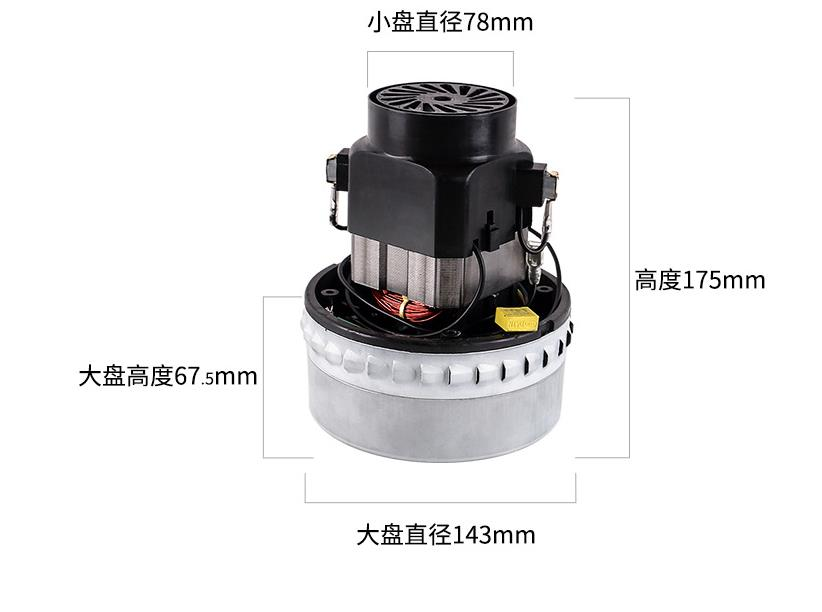 220v 1500w 145mm BF822 Industrial vacuum cleaner Wet and dry suction and suction motor for philips Midea Haier Rowenta Sanyo household vacuum packaging sealing machine sealer wet and dry use 30cm 110w 220v