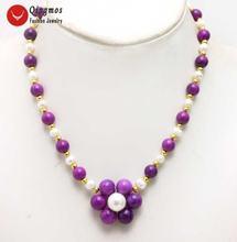 Qingmos Трендовое sugilite ожерелье для женщин с натуральным