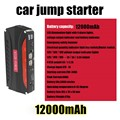 12000 mAh   High capacity car charger pack vehicle jump starter multi function auto start emergency power supply hot sell