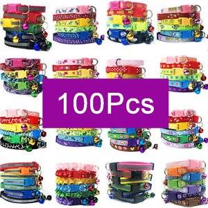 Image 1 - Venta al por mayor, 100 uds., Collar para perro con campanas, Collar ajustable para cachorro de mascota, accesorios de gatito, productos de tienda de mascotas