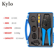 5 In 1 Insulated Cable Connectors Terminal Ratchet Crimping Wire Crimper Plier Tool Set Engineering Ratcheting Cord End Terminal 1pc insulated terminals crimping plier high quality cable ratcheting crimper hand tool for awg22 10