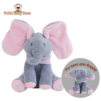 Elephant Plush Toy Electronic Flappy Elephant Play Hide And Seek Baby Kids Soft Dog Doll Birthday