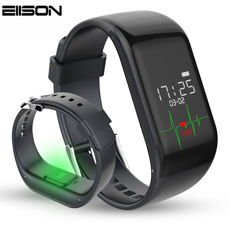 Smart Band R1 Heart Rate Monitor Bluetooth Fitness Bracelet Passometer Wristband